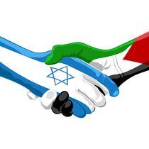 Fórum palestinsko-izraelského smíření