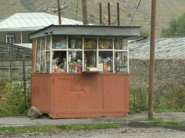 Prodejna potravin, Arsha, Gruzie