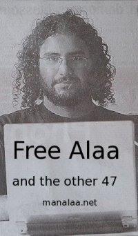-Alaa Ahmed Seif al-Islam-
