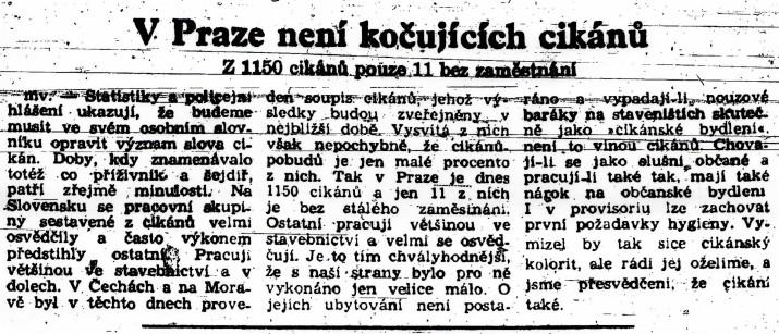 1909-1934 Atus C.s.r Pins & Anstecknadeln Arbeiter Turn Und Sportbund In Tsch Erste Republik