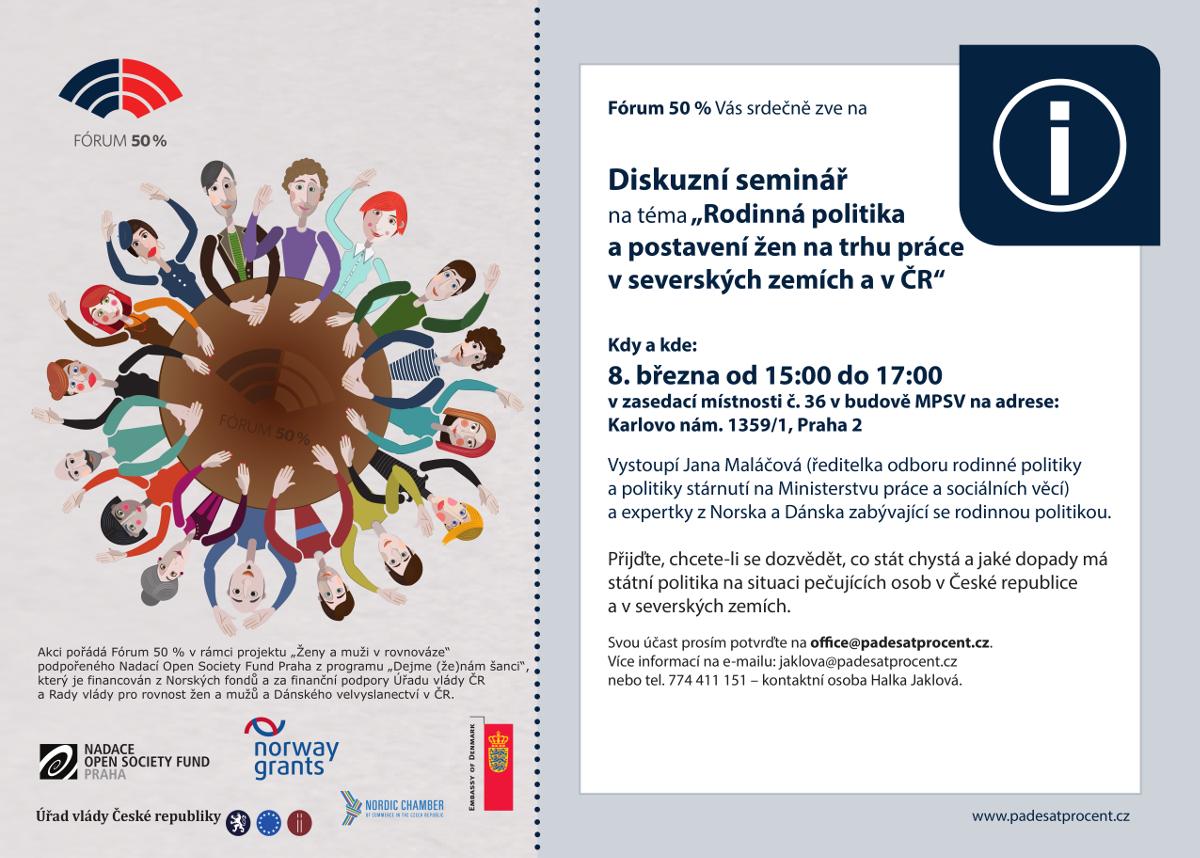 001_pozvanka_diskusni_seminar.jpg