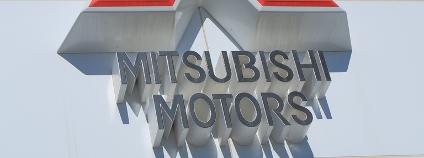Mitsubishi Foto: TK Kurikawa Shutterstock