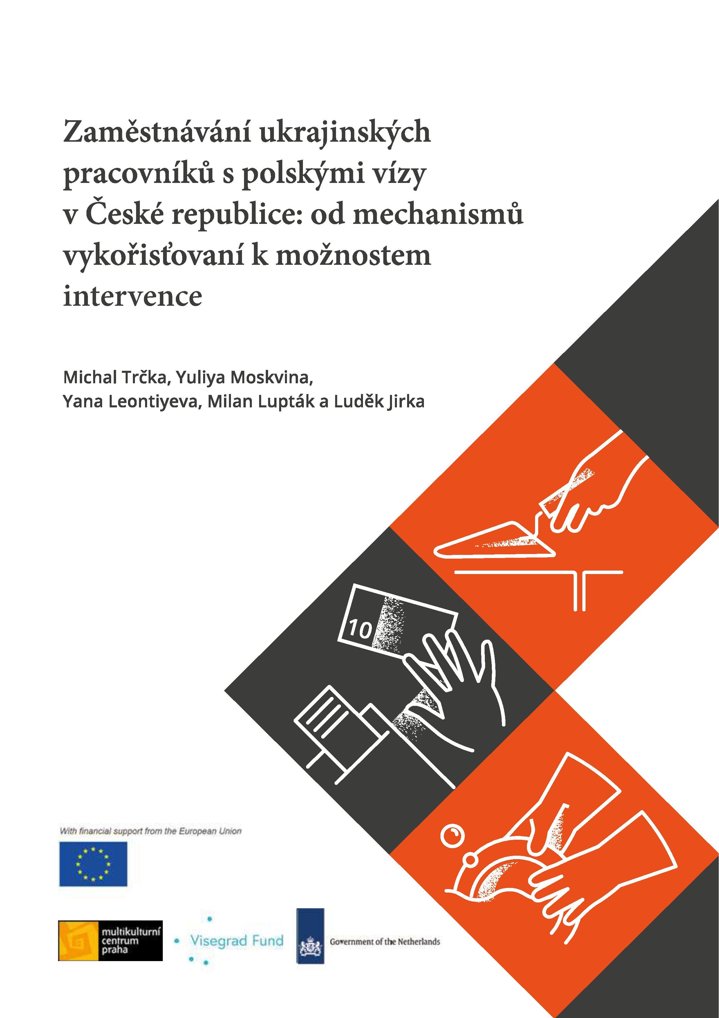 Publications by Yana Merichenko 81